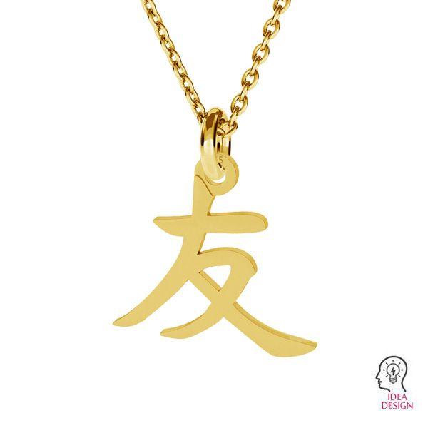 Chiński znak przyjaźni zawieszka, srebro 925, LKM-2107 - 0,50