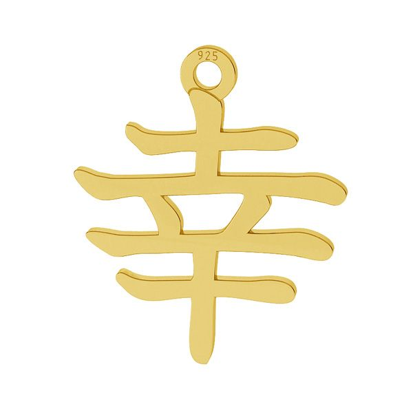 Chiński znak szczęścia zawieszka, ze srebra 925, LKM-2109 - 0,50